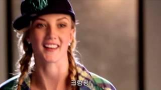 Street Dance 3D: life is beautiful ThomasxCarly