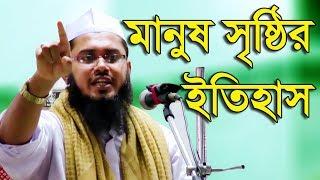 Mufti Mahmdul Hasan Kasemi bangla waz 2017 সূরা আল ইমরানের  আলোচনা