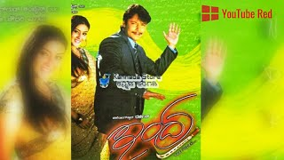 Indra Kannada Full Movies