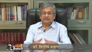 DR SHIRISH PRAYAG Expressing his views abour Maharashtra Bhushan Pu La Deshpande