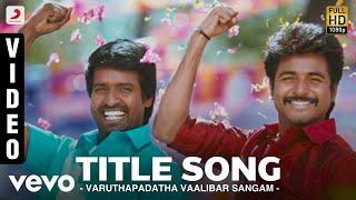 Varuthapadatha Vaalibar Sangam - Title Song Video
