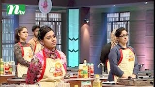Reality Show l Super Chef 2017 (সুপার শেফ) | Episode 08 | Healthy Dishes or Recipes