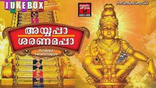 അയ്യപ്പാ ശരണമപ്പാ # Malayalam Hindu Devotional Song # Ayyappa Devotional Song # Ayyappa Songs