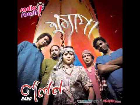 Lalon Band- Khepa