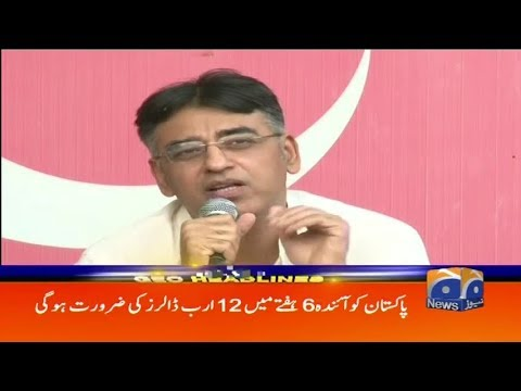 Geo Headlines 03 Pm 04 August 2018