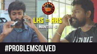 Madras Meter Mantras | LHS=RHS #ProblemSolved  | #Mantra08
