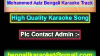 Chokh Duto Tana Tana Karaoke Karaoke Mohammad Aziz