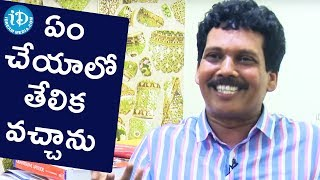 డబ్బుని ఏం చేయాలో తేలిక రాజకీయాల్లోకి వచ్చాను - సర్వేశ్వర రావు || Talking Politics With iDream