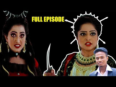 Saat Bhai Champa সাত ভাই চম্পা Today 25 November Full Episode Review Fun King