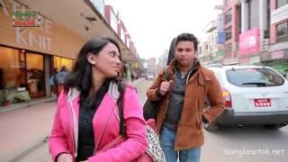 Bangla Natok 2015 তুমি কি এখনো আমার তুমি [HD] Ft. Mosharraf Karim,Jui