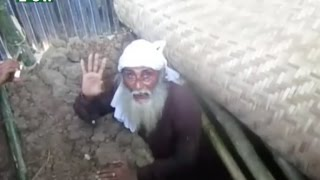 Zinda baba went to the grave for three days | News & Current Affairs