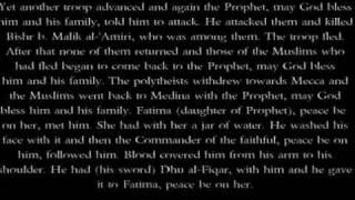 Imam Ali - The Epitome Of Bravery