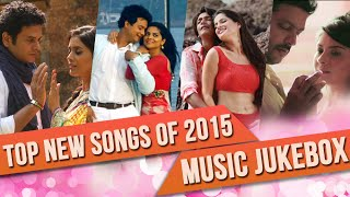 Latest Marathi Love Songs - Jukebox - Superhit Songs