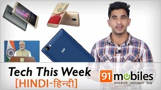 Rs 500 -1000 notes ban solution, Lyf Rs 1000 phone, Moto M and more   91mob