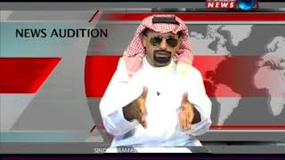 Ali Gul Mallah Funny News Audition   Sindhi Funny Videos