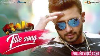 Rangbaaz Title Song | Rangbaaz | Shakib Khan | Bubly | Abdul Mannan | Rangbaaz Bengali Movie 2017