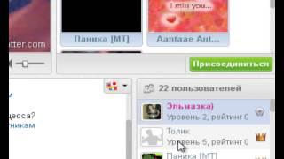 Паника [МТ] (Maddyson) - 14-12-2012 vichatter