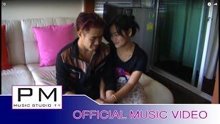 Karen song : မု္ဟွဃွာင္းဏု္ - သုဲးအဲက်ဳိင္ : Mer Ka Khai Ner - Sui Ae Jer : PM(official MV)