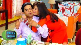 Rinky KISSES Mihir in Ye Hai Mohabbatein | Star Plus