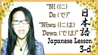 What's に(ni) & で(de) :には(niwa) & では(dewa)? - Particle (4) - Reina's Japanese Lesson #7