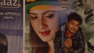 Onek dame Kena || Bangla New Movie 2016 || Director Interview