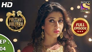 Prithvi Vallabh - Full Episode - Ep 4 - 28th January, 2018