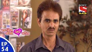 Sahib Biwi Aur Boss - साहिब बीवी और बॉस - Episode 54 - 3rd March, 2016