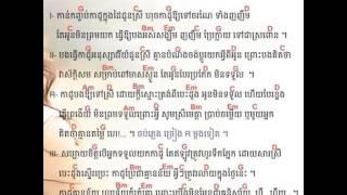 Kado Kmean Ney ... COver By K1