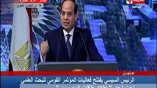 البحث العلمي - السيسي : لدي ثقة كبيرة بالشعب المصري