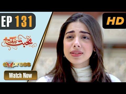 Xxx Mp4 Pakistani Drama Mohabbat Zindagi Hai Episode 131 Express Entertainment Dramas Madiha 3gp Sex