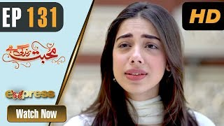 Pakistani Drama | Mohabbat Zindagi Hai - Episode 131 | Express Entertainment Dramas | Madiha