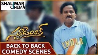 Student Movie    Venu  Madhav Back To Back Comedy Scenes    Nishanth, Rathi    Shalimarcinema