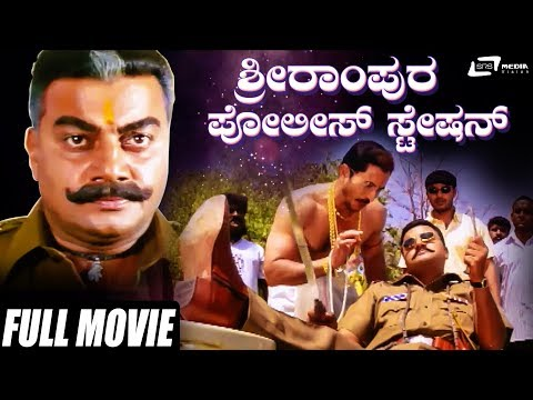 Xxx Mp4 Srirampura Police Station Saikumar Durga Shetty Kannada Full HD Movie Action Movie 3gp Sex