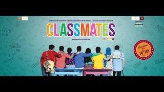"""Classmate"" Official Marathi Movie Trailer   Marathi Movie 2016   Movie Trailer 2015"