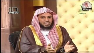 ما حكم طلب المراة الطلاق بسبب كره الزوج النفسي؟ ... // الشيخ عبدالعزيز الطريفي