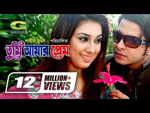 Xxx Mp4 Bangla Movie Tumi Amar Prem Full Movie HD 1080p Shakib Khan Apu Bishwas Synthia 3gp Sex