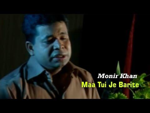 Xxx Mp4 Monir Khan Maa Tui Je Barite মা তুই যে বাড়ীতে Music Video 3gp Sex