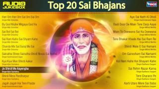 Top 20 Super Hit Sai Baba  Bhajan Full Song - Hari Om Sai Om - Sai Ram Sai Shyam - Sai Baba Songs
