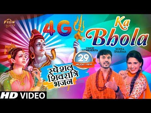 Xxx Mp4 4g Ka Bhola Haryanvi Dj Song 2018 Vinod Morkheriya Soniya Sharma 4g Ka Jamana Bhola 2018 3gp Sex