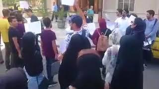 Iran, Téhéran - Les étudiants protestent contre l
