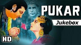 Pukar 1939 - Sohrab Modi, Chandramohan, Naseem Banu - Old Hindi Songs (HD)