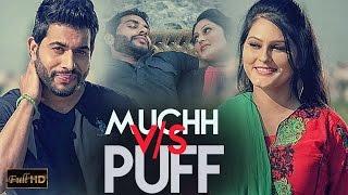 New Punjabi Songs 2015 | MUCHH VS PUFF | LUCKY KHAN feat. R GURU | Latest Punjabi Songs 2015