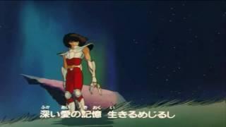 Saint Seiya Ending 2 ~Blue Dream~ HD