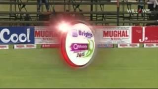 Pakistan tour of Zimbabwe, 2nd T20I: Zimbabwe v Pakistan at Harare, Sep 29, 2015