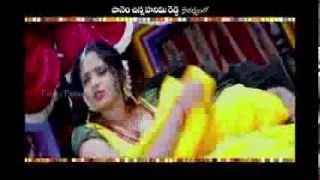 Devadas Style Marchadu Movie Trailer 3 | Tanish | Chandini