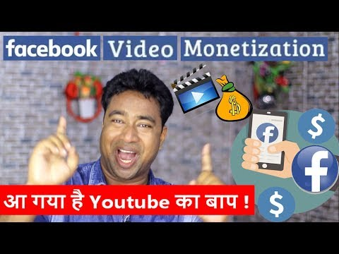 Xxx Mp4 QuotFacebook Watchquot Launched Globally A Video Monetization Plateform For Publishers Like YouTube 3gp Sex