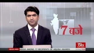 Hindi News Bulletin | हिंदी समाचार बुलेटिन – Aug 23, 2017 (7 pm)