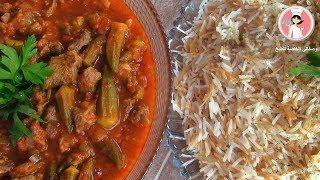 البامية باللحمة مع الأرز بالشعيرية يخنة البامية باللحمة مع الرز بالشعيرية مع رباح ( الحلقة 330 )