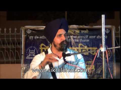 Sikhi Lehar, Madhopur Jallowal, 27 June 2014, By Bhai Sarbjit Singh Dhunda
