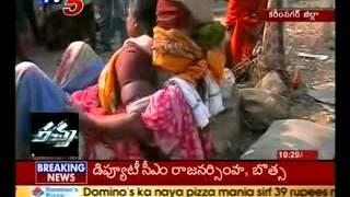 Illegal affair couple beaten - TV5